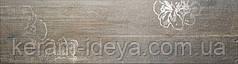 Плитка напольная Oset PT12400 Celtic Greyed 15х60 серый беж 289747