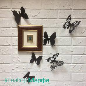 Набір ажурних 3д метеликів Марфа, об'ємні метелики з картону або паперу, метелики 3d