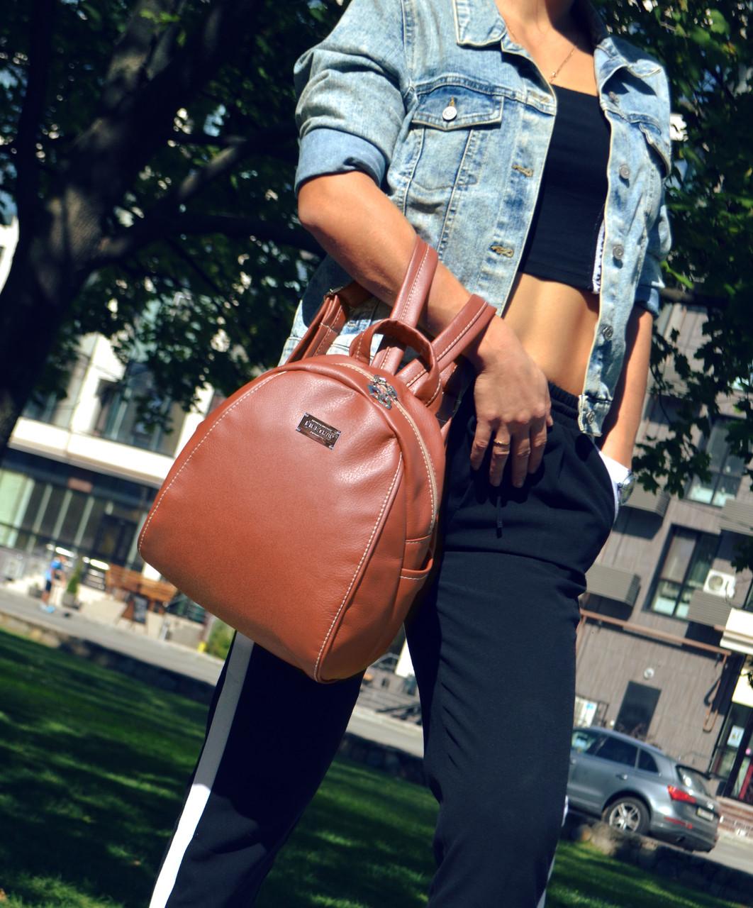 "Рюкзак ""Stefany"" 12 коричневого кольору"