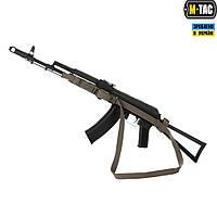 M-Tac ремень оружейный трехточечный