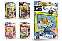 "Креативное творчество ""Вышивка на пластиковой канве ""PLASTIC CANVAS"" PC-01-01,02,03,04,05...10 (П)"