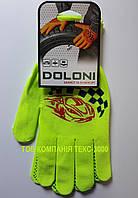 Перчатки нейлоновые с ПВХ точкой DOLONI, арт 4110, фото 1