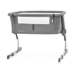 Приставная кроватка-люлька Kinderkraft Uno Grey