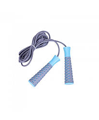 Скакалка LiveUP PVC Jumprope, серый-голубой LS3143-g