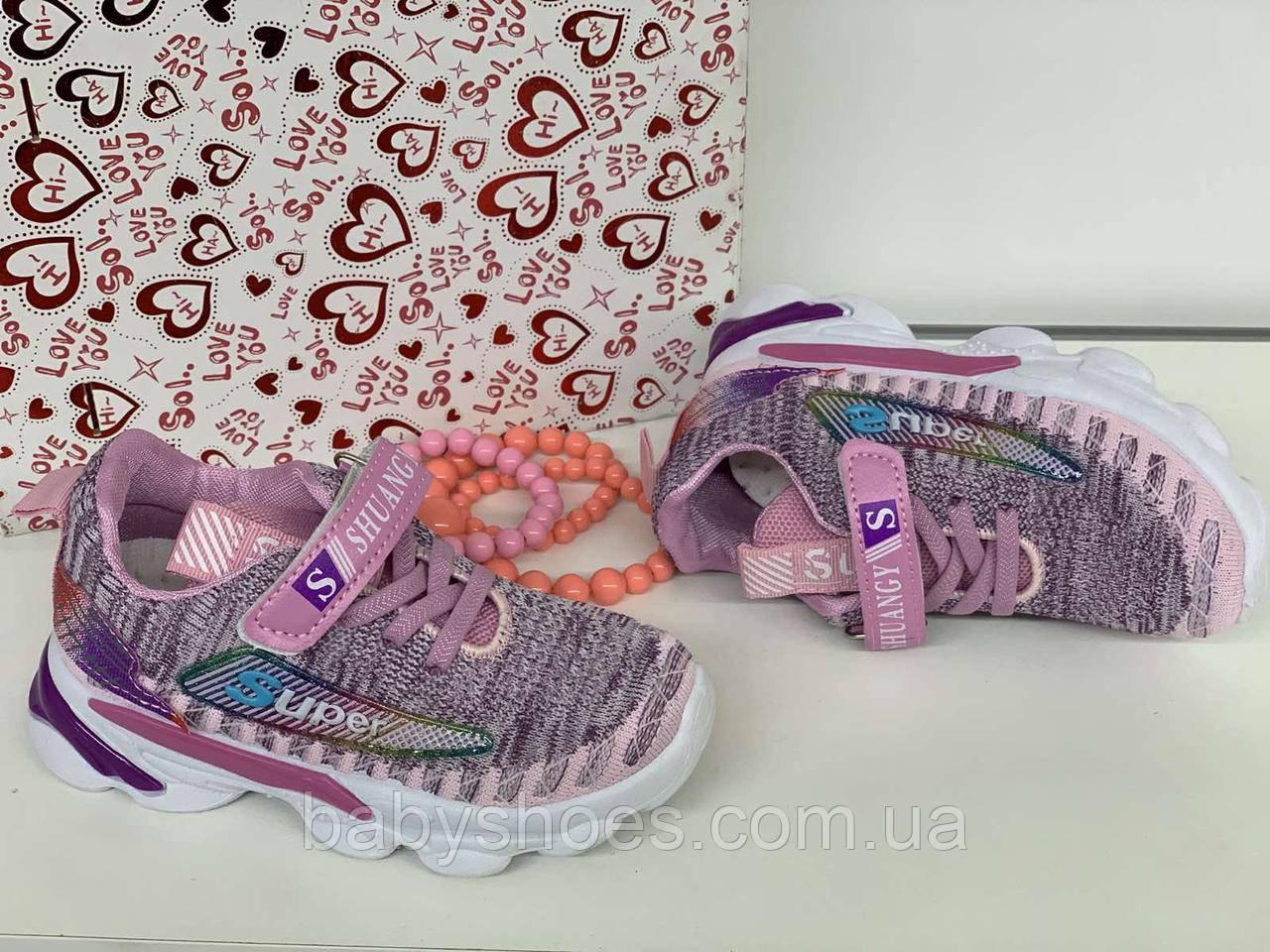 Кроссовки для девочки Shuangy  р.28-33  КД-505