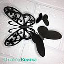 Набор милых 3д бабочек Квитка, объемные бабочки из картона на скотче, метелики 3d, фото 5