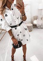 Стильное женское платье с поясом в комплекте