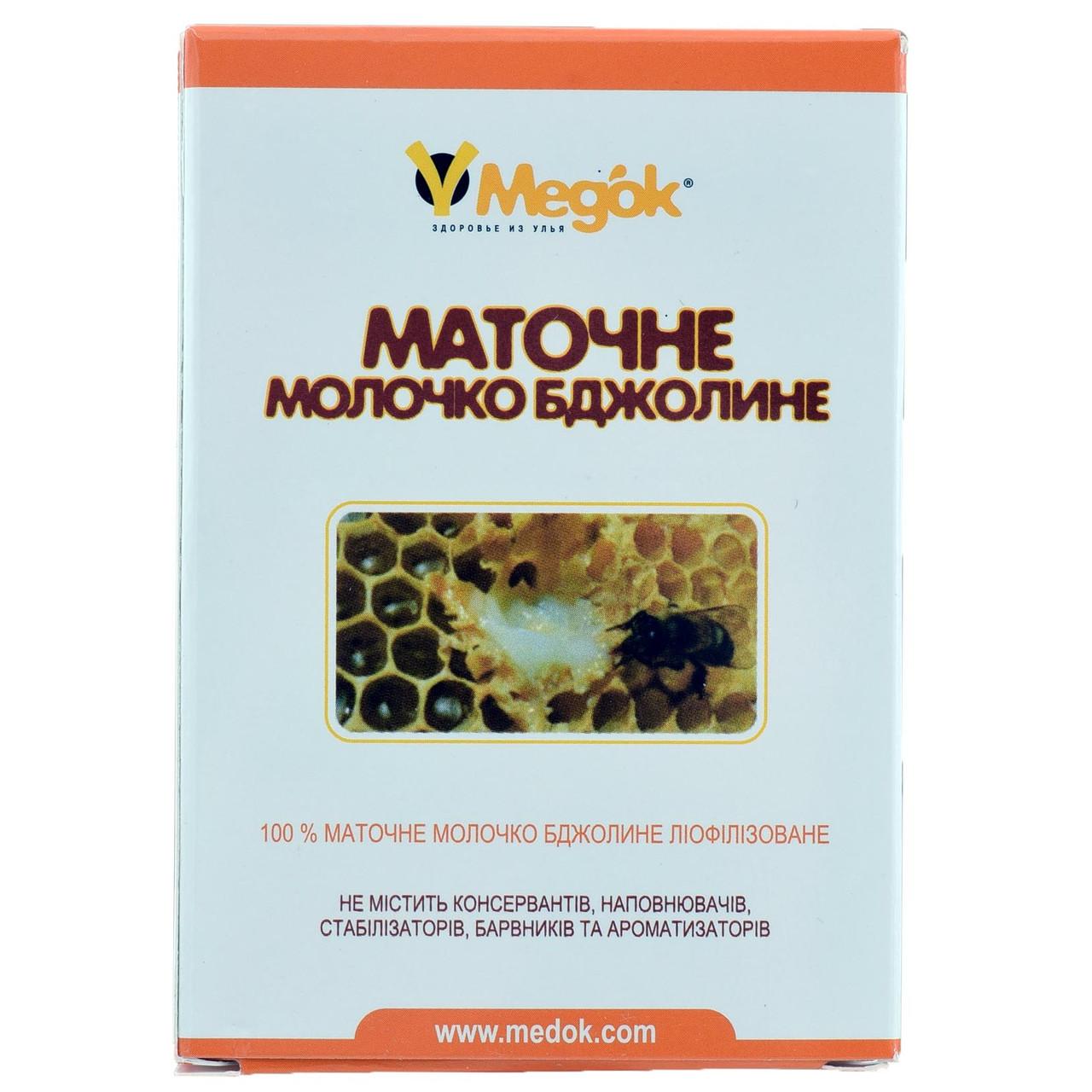 Маточне молочко Медок 100% бджолине ліофілізоване 10 капсул