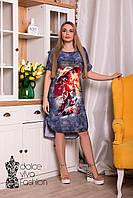 Летнее Платье рубашка большие размеры 46-56