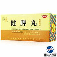 Пилюли Цзянь пи Jian Pi Wan 200шт