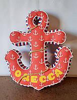 Буква подушка на подарок подушки для детей мягкие игрушки игрушка подушка якорь сувенир ручная работа
