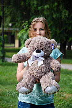 Плюшевий Ведмедик Бойд 70 см