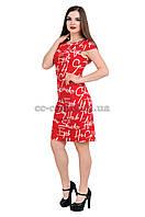 Жіноча сукня-футляр  CC conanima