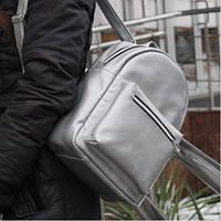 Женский рюкзак Sambag Talari LSSP серебро