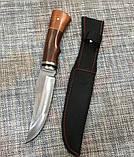 Охотничий нож Colunbia А3167- 27,5см / 823, фото 3