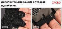 Перчатки для фитнеса, велосипедные, спорт, велоперчатки нескользящие, фирма Zacro размер XL