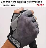 Перчатки для фитнеса, велосипедные, для спорта, велоперчатки нескользящие, Zacro, размер L