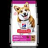 HILL'S SCIENCE PLAN Adult Small & Mini Сухой Корм для Собак с Ягненком и Рисом - 1,5 кг