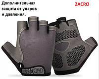 Перчатки для фитнеса, велосипедные, спорт, велоперчатки нескользящие фирма Zacro размер М