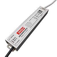 Блок живлення 12вольт 100вт JLV-12100KA-L герметичний IP67 JINBO 12869о
