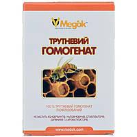 Маткові молочко Медок 100% бджолине ліофілізоване 10 капсул