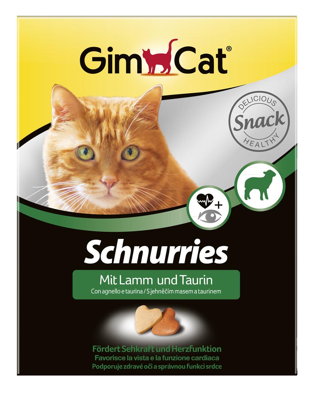 Витаминизированное лакомство для кошек GimCat в виде сердечек (ягненок) 650 табл.