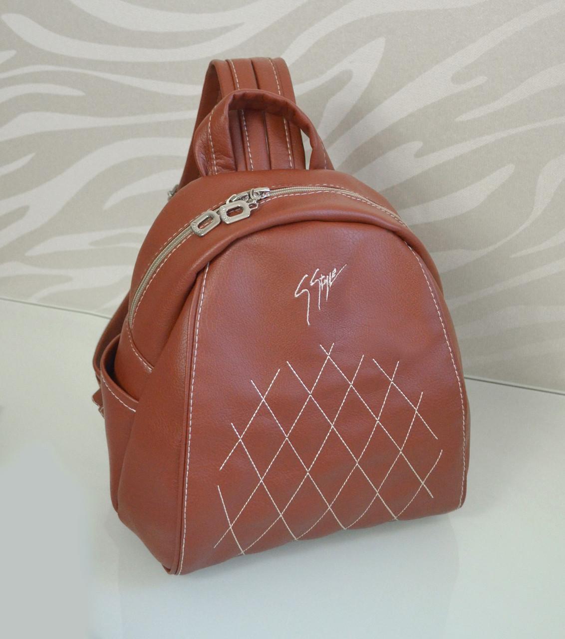 """Рюкзак """"Stefany"""" 12 коричневого кольору з вишивкою"""