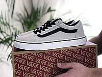 Кроссовки Vans, светло-серые