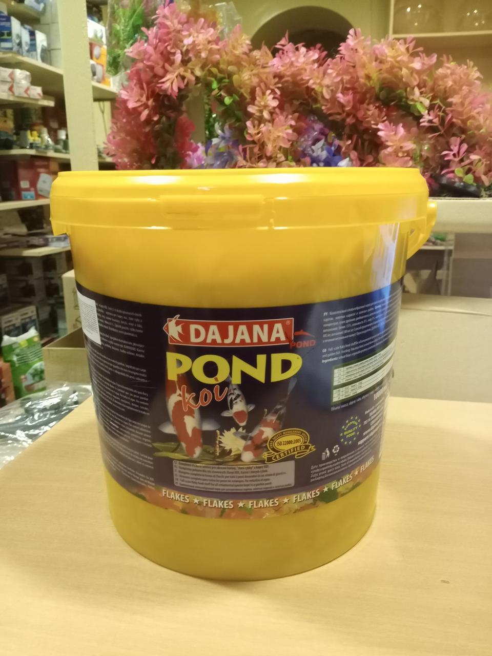 Dajana Ставок Koi 10 L (1,5 кг) пластівці для видів ставкових риб