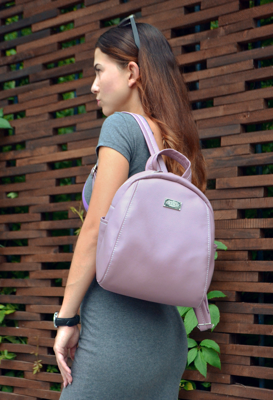 "Рюкзак ""Stefany"" 18 светло-фиолетового цвета"