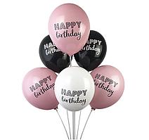Латексные шары 12'' (10 шт) Gemar Happy Birthday (30 см)