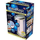 Дозатор для мыла сенсорный Soap Magic, фото 2