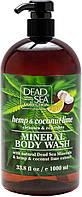 DSC Гель для душу з мінералами Мертвого моря та екстрактами коноплі, кокоса та лайму 1000мл