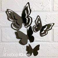 Набор 3д бабочек для декора Юлия, объемные бабочки из картона на скотче, метелики 3d