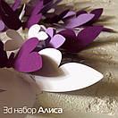 Набор 3д бабочек для декора Алиса, объемные бабочки из картона на скотче, метелики 3d, фото 5