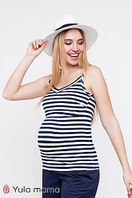 Трикотажная майка для беременных и кормящих мам, размеры от 42 до 50