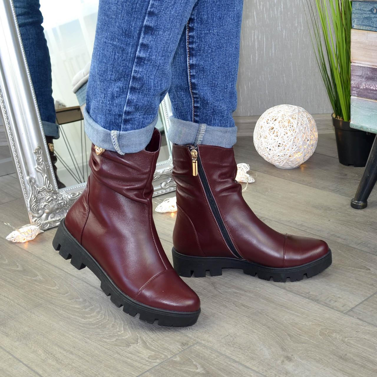 Ботинки женские кожаные демисезонные бордовые на тракторной подошве