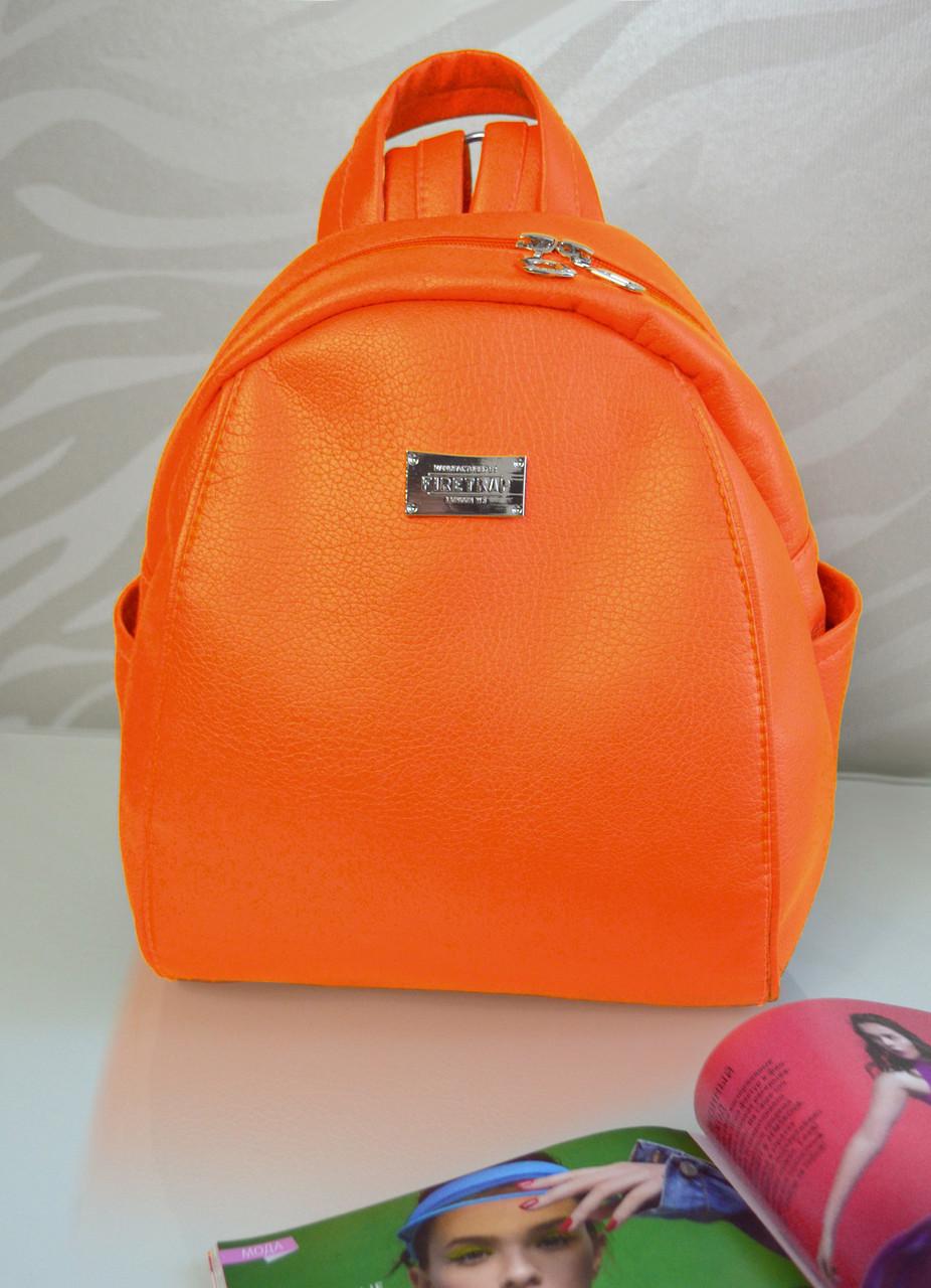 "Рюкзак ""Stefany"" 24 оранжевого кольору"
