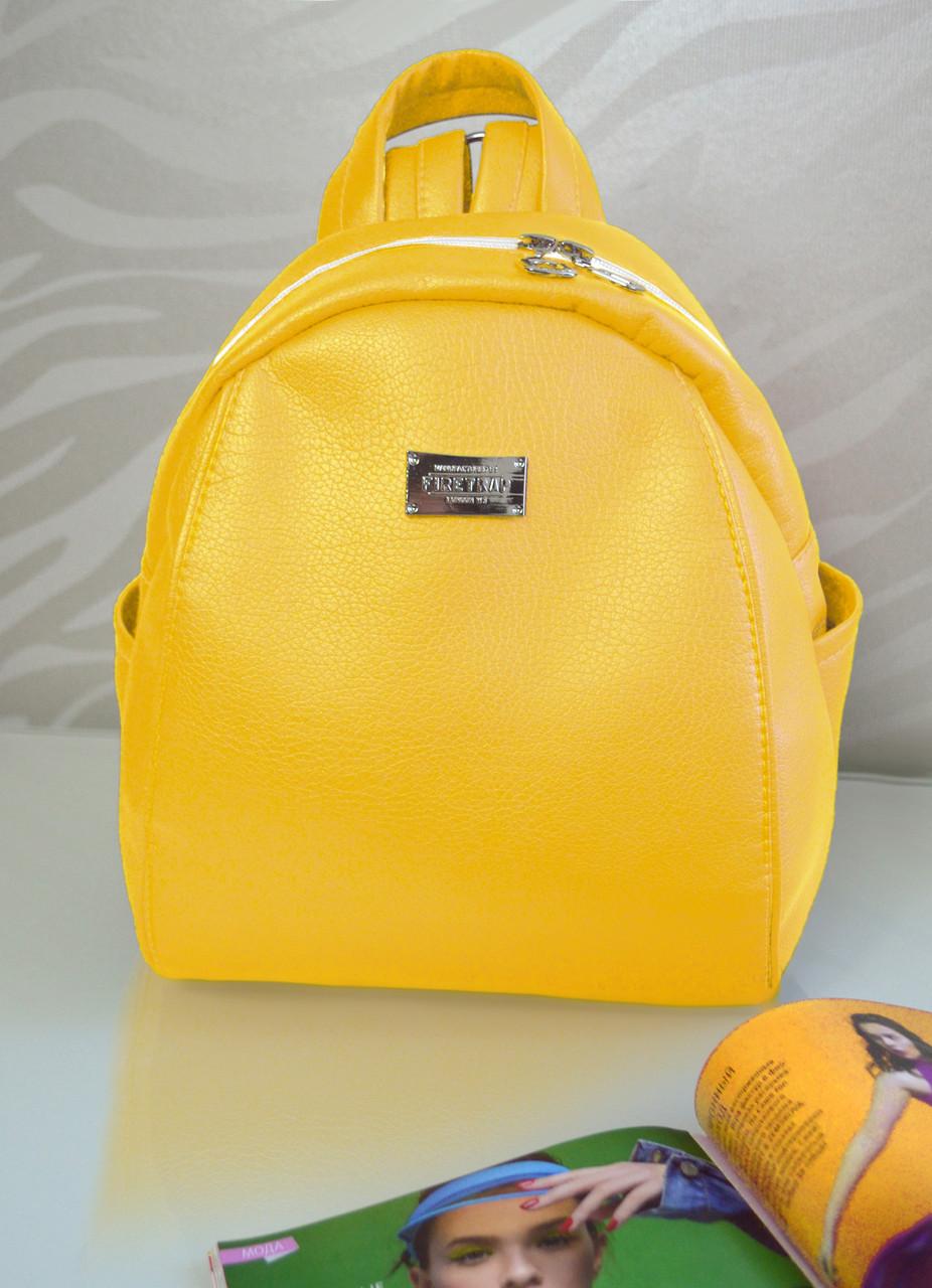 "Рюкзак ""Stefany"" 26 жовтого кольору"