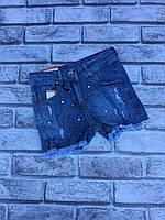 Стильные джинсовые шорты на девочку 7-10 лет