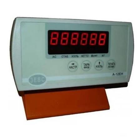 Весы платформенные ЗЕВС-ЭКОНОМ (2000 кг - 1200х1200), фото 2