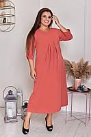 """Стильное платье для пышных дам """"Малати """" Dress Code, фото 1"""