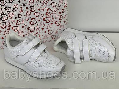 Кроссовки для девочки Kimboo р. 32, 33, КД-365
