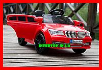 Детский двухмоторный электромобиль BMW с кожаным сиденьем, M 3271 EBLR-3 красный. Дитячий електромобіль БМВ