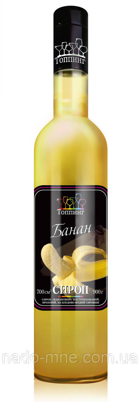"Сироп для ""Тропичесокого Лимонада"" Желтый Банан ТМ Топпинг, 900 г"