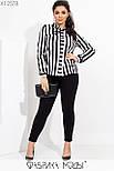 Полосатая женская рубашка в больших размерах из софта в вертикальную полоску vN6970, фото 2