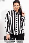 Полосатая женская рубашка в больших размерах из софта в вертикальную полоску vN6970, фото 3