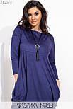 Замшевое платье в больших размерах балахон с завышенной талией vN6972, фото 2