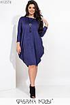 Замшевое платье в больших размерах балахон с завышенной талией vN6972, фото 3