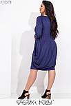 Замшевое платье в больших размерах балахон с завышенной талией vN6972, фото 5